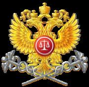 Представление интересов в Арбитражном суде